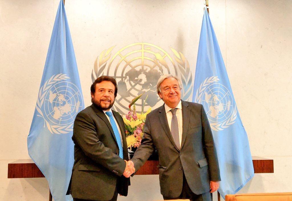 El Salvador consigue apoyo de ONU para la CICIES
