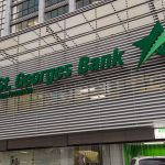 Banco St Georges Panama