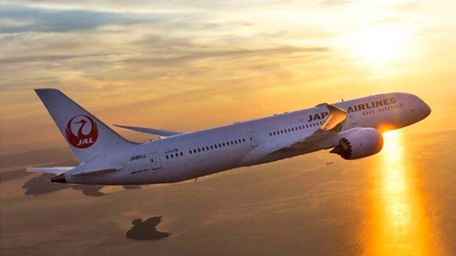 Aerolínea regalará 50,000 vuelos para visitar Japón