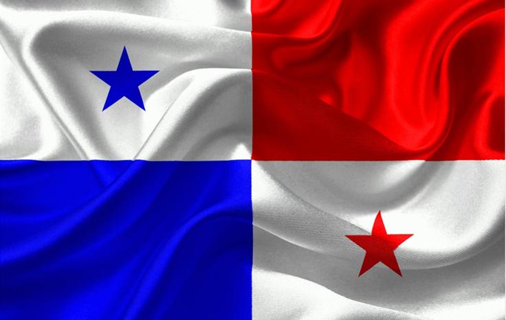 Panamá lanza oferta en títulos de deuda