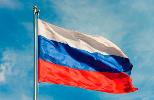 Rusia califica al sistema electoral de EU como 'arcaico'