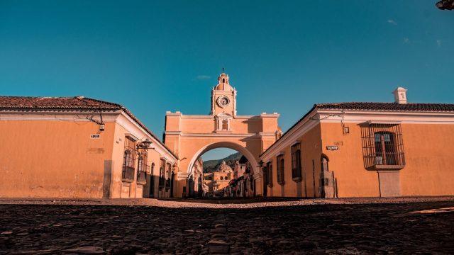 Centroamérica Patrimonio de la Humanidad