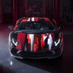 Lamborghini auto deportivo