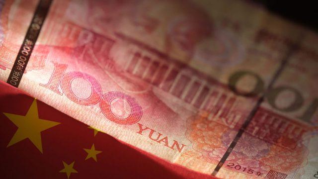 Yuan Billetes chinos China 3