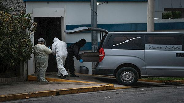 Nicaragua registra 180 muertes y 6,798 contagios por COVID-19