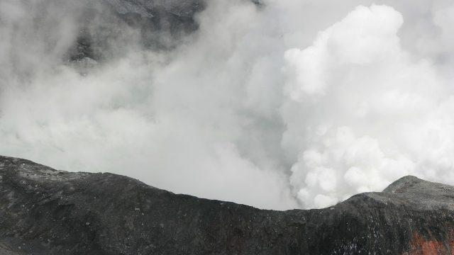 Volcán Costa Rica